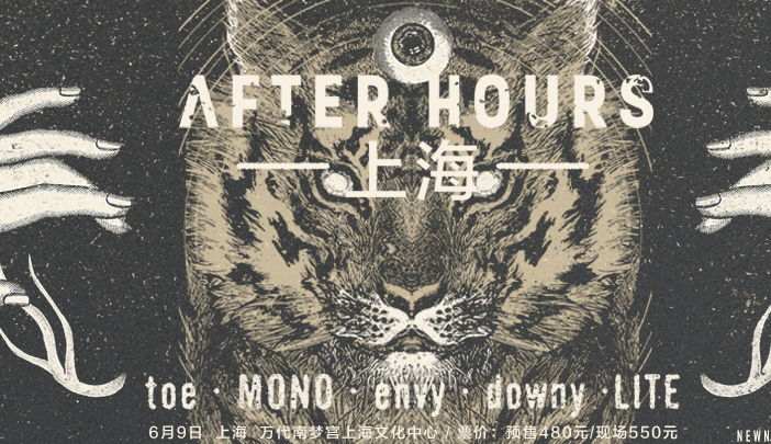 After Hours Shanghai 2018