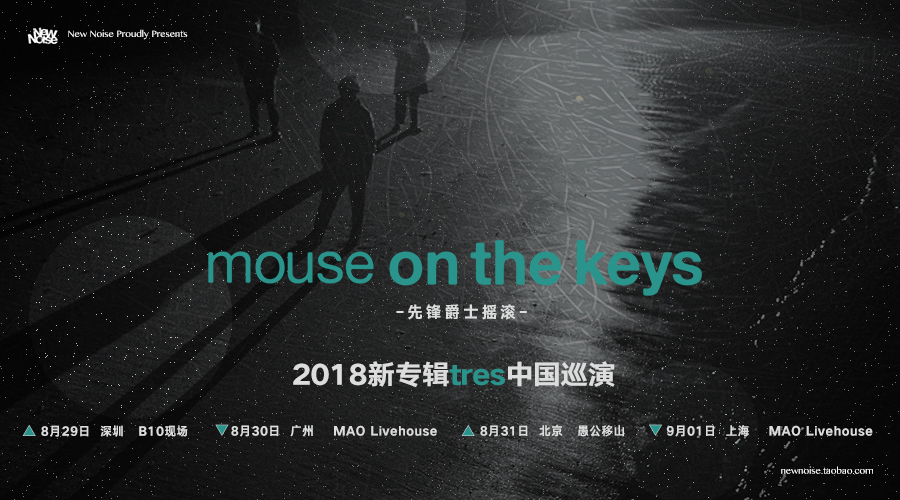 Mouse on the Keys 2018 China tour