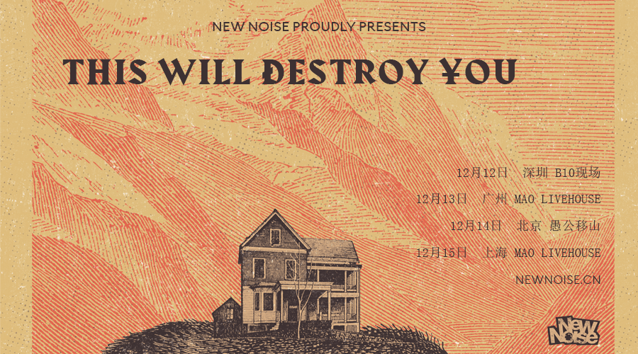 This Will Destroy You China Tour 2018