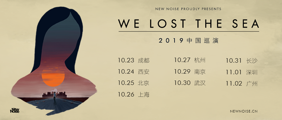 WE LOST THE SEA China Tour 2019