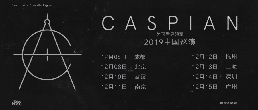 CASPIAN CHINA TOUR 2019